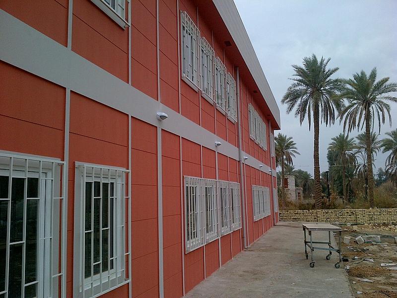 Education Buildings