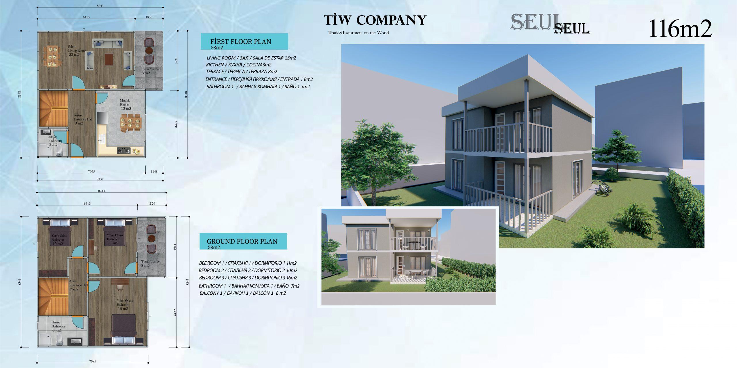SEUL HOUSE